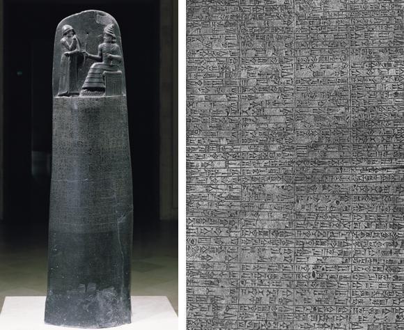 Qu'est-ce que le Code d'Hammurabi ? (cliquez sur l'image)